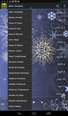 Quran Karim Mp3 - Gambar Islami