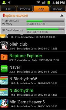 Neptune File Explorer-2