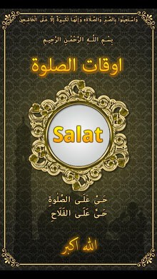 Prayer Times - Azan,Qibla,Salah-1