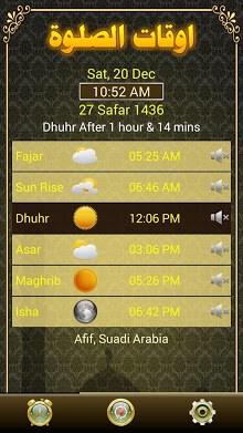 Prayer Times - Azan,Qibla,Salah-2