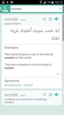 English Arabic Dictionary Free-2