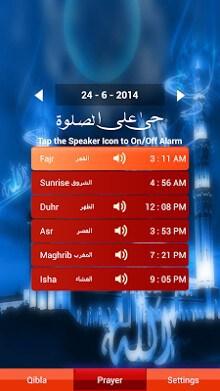 Prayers Times Alarm - Qibla-1