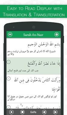 Urduca Çeviri ile Kur'an-1