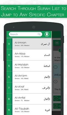 Urduca Çeviri ile Kur'an-2
