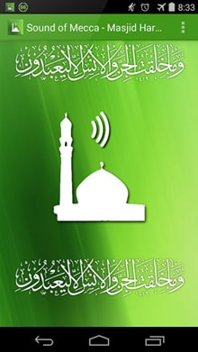 Sound-of-Mecca-1