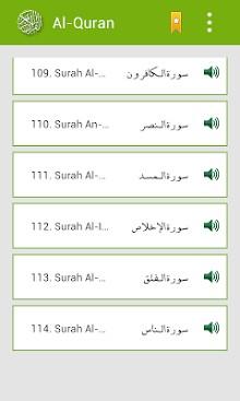Al Quran Multi Languages-1