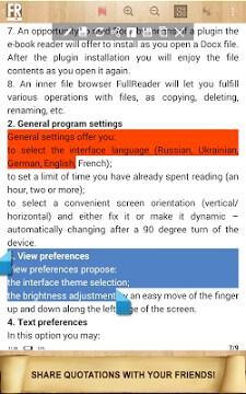 FullReader+-2