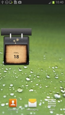 Hijri Calendar With Widget-2