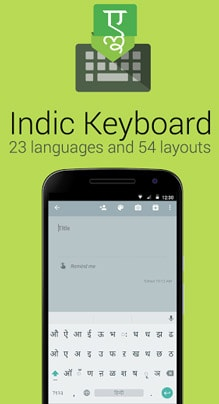 hitap indic keyboard download