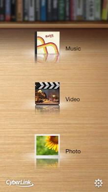 Power Media Player-1