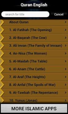 Quran - English Translation-1
