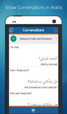 Learn Arabic - Language Guide-2