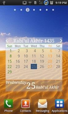Hijri Calendar Widget-1