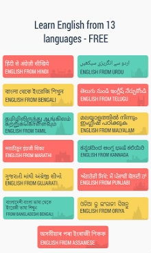 Hello English - Learn English-1