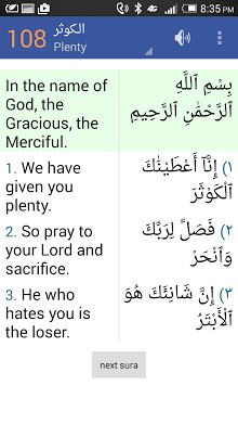 Quran in English and Arabic | APK Download for Android