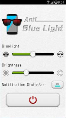 Anti Bluelight Screen Filter-1