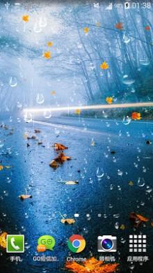 Maple Droplets Live Wallpaper-2