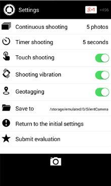 Silent Camera [High Quality]-2