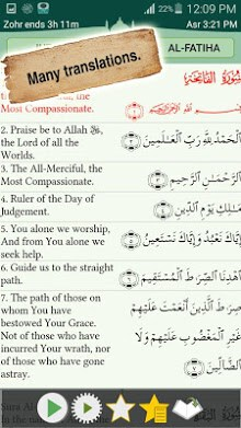 Quran Majeed-2