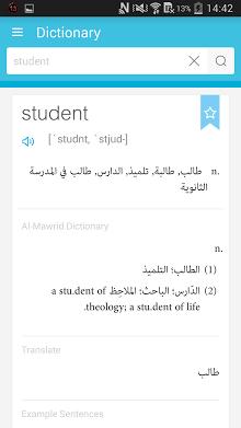 DU Dictionary Arabic-English-2