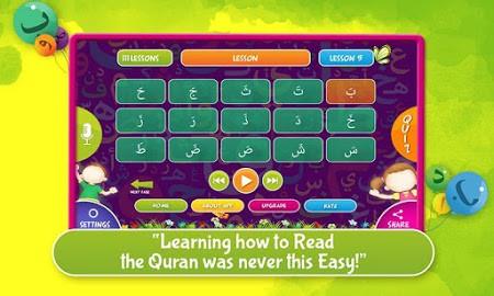 Qurani Qaida-Quran Teacher-1