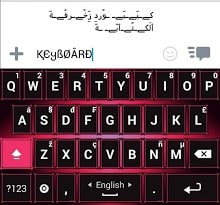 Decoration Text Keyboard-1