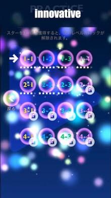 HAMARU-脑游戏与训练-2