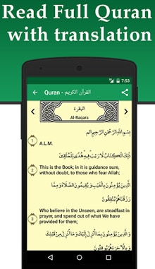 My Prayer: Qibla, Athan, Quran APK Download for Android