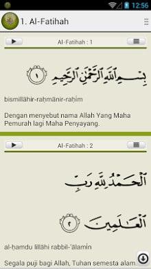 Quran Terjemah-2