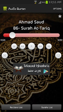 Audio Quran-1