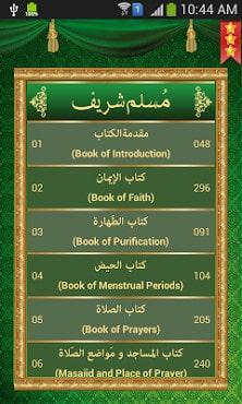 Sahih Muslim (Urdu+Arabic+Eng)-1