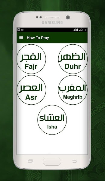 Salah - How To Pray in Islam   APK Download for Android