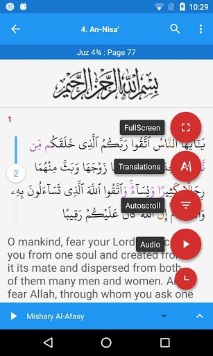 Download Al Quran (Tafsir & by Word) 1 1 APK without PC