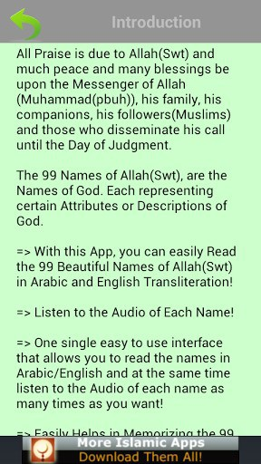 99 Allah Names For Free   APK Download For Android