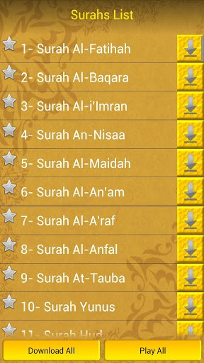 MP3 Quran For Free | APK Download For Android