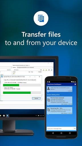 🌱 Teamviewer app apk free download | TeamViewer free
