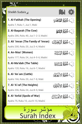 Al-Quran | APK Download For Android (latest version)