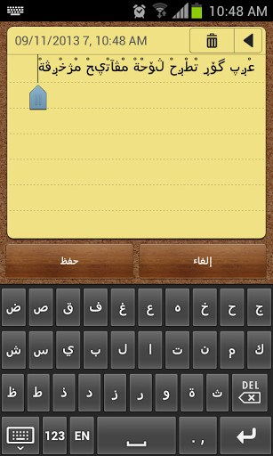 arab keyboard apk for android apk download for android. Black Bedroom Furniture Sets. Home Design Ideas