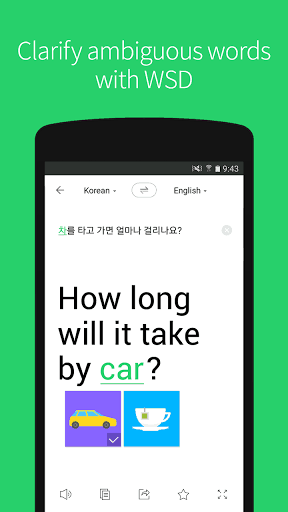 naver papago translate apk download for android