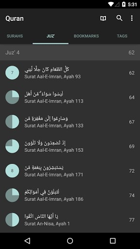 Quran | APK Download For Android (latest version)