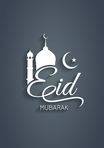 Eid Mubarak Greeting Cards App Apk Download For Android