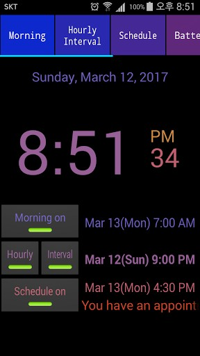 Speaking Alarm Clock | APK Download for Android