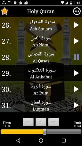 full al quran mp3 free download