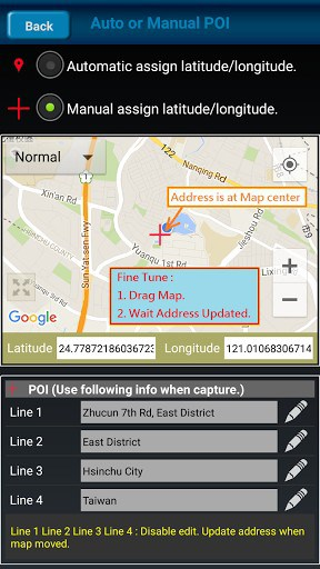 GPS Map Camera Free | APK Download for Android