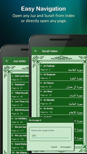 Holy Quran (16 lines per page) APK Download for Android