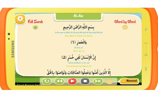 Memorize Quran for kids | APK Download for Android