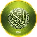 Download Quran Mp3 and Audio APK  For Android