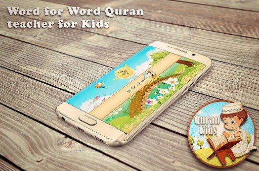 Download Teach Kids Quran - Beginners   APK Download for Android