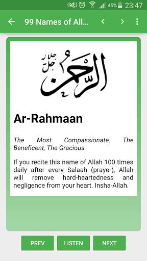99 Names Of Allah Is A Free Application To Read And Listen The Most Beautiful On Your Smartphones Tablets