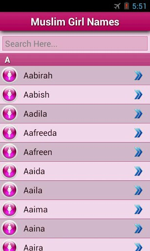 islamic baby name book download